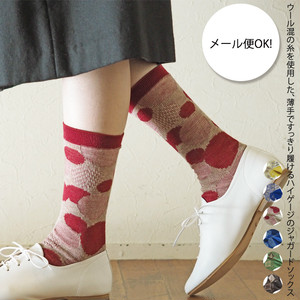 【新商品】ウール混 ジャガード ハイゲージ ソックス 57090031(日本製/靴下/花柄)