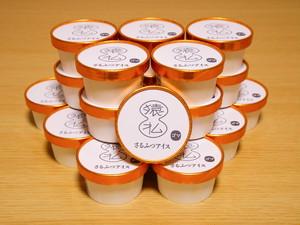 さるふつ牛乳アイスクリーム ごま20個セット【EC03003】