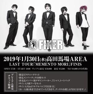 FIXER 2019年1月30日(水)高田馬場AREA プレミアムチケット