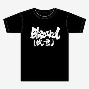 ブリザード Tシャツ