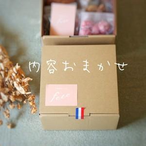 焼き菓子 set D