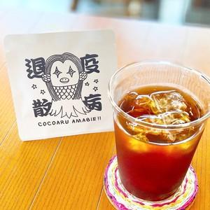 【アイス専用*疫病退散*アマビエ デザイン7個セット】cocoaruドリップバッグコーヒー
