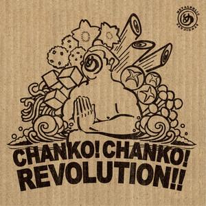 1st mini ALBUM「CHANKO!CHANKO!REVOLUTION!!」