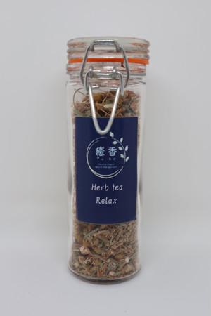 癒香リラックスブレンド オリジナルハーブティー 瓶 40g(約20杯分)