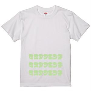 [マスタクエンチ] T-shirt / White