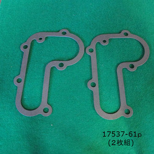 17537-61p / GASKET, rocker arm cover (2枚組)