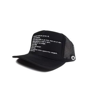 TEN COMMANDMENTS MESH CAP / BLACKxWHITE