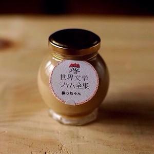 棒っちゃん(加賀棒茶のミルクジャム/世界文学ジャム全集)