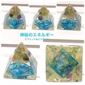 オルゴナイト 神秘のエネルギー