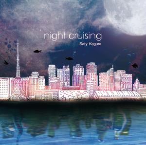 3rd ミニアルバム「night cruising」