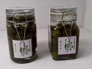 オリーブ塩漬け(季節商品(10月~11月) 200g瓶詰め)