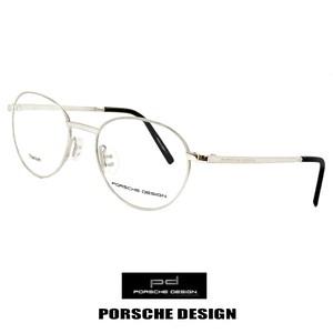 日本製 ポルシェデザイン メガネ p8306-b チタン PORSCHE DESIGN 眼鏡 porschedesign ラウンド オーバル