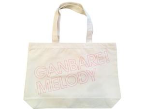 【BAG】柴田聡子 / GANBARE! MELODY トートバッグ(マゼンタプリント)