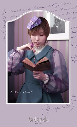 第1の書簡のドレス