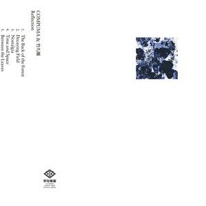 COMPUMA & 竹久圏 / Reflection(CD)