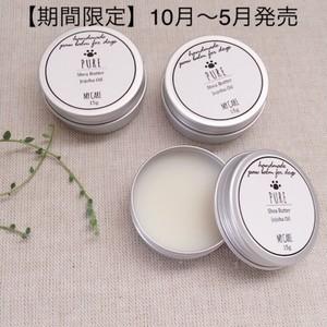 肉球クリーム*ピュア(丸缶)