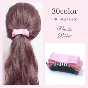 【30色】ダブルフラットリボンアーチクリップ[B3]