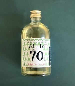 高濃度エタノール製品「アル・ト70」