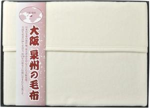 大阪泉州の毛布ウール毛布(毛羽部分) ベージュ SNW-101