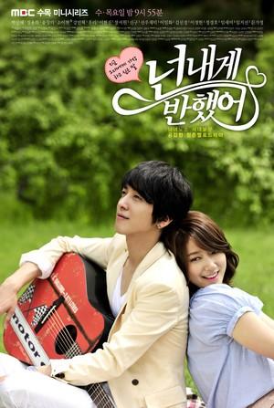 韓国ドラマ【オレのことスキでしょ。】DVD版 全15話