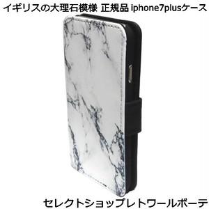 英国 の 大理石模様 MARBLE card iphone7 plus Case 3枚 カード収納 iphone7plus ケース 手帳型 ブランド 収納