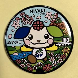 マンホール 【バッチ】佐賀県みやき町 みやっきー