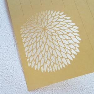 一筆箋 ひととせ -千重菊- カラー