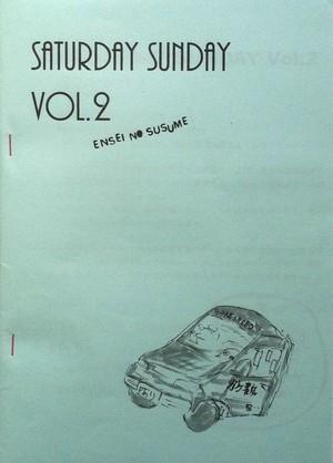 SATURDAY SUNDAY vol.2 ENSEI NO SUSUME
