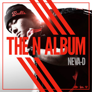 NEVA-D/THE N ALBUM