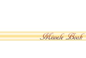 【写真集】ミニ写真集「Miwele Book」(サインいり限定ラミカ付き)