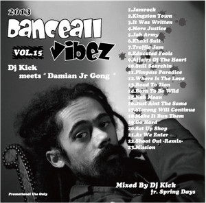 "DanceAllVibez Mix "" Damian Jr, Gong Marly """