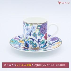 ニッコー フラワーダンスホワイト モカカップ&ソーサー(2200008)