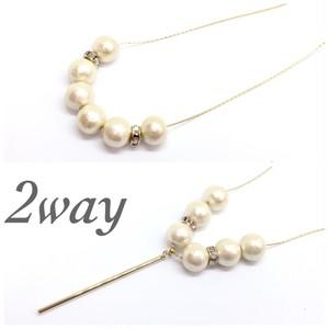 【2way】マルチwayコットンパールネックレス