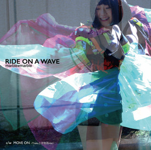 demoCD「MOVE ON 〜Tnaka上京物語mix〜 / RIDE ON A WAVE」TYPE-B