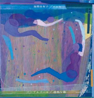 Yuko&Moe EP