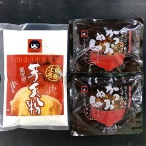 【ネコポス便】芋天粉1袋とかつおめし2袋のセット
