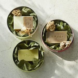 【限定20個】 ローズマリー石鹸 Botanical soap