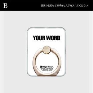 オーダーメイド★スマホリング★BR001-B