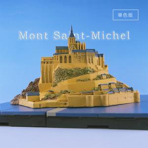 【限定商品】モン・サン・ミシェル<単色版>