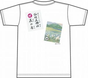 上毛かるた×KING OF JMKオリジナルTシャツ【白・せ】