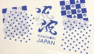 NAMINORI JAPAN 日本手拭い 2柄セット