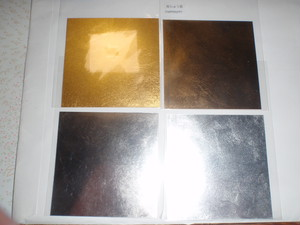 片面コーティング金、真ちゅう、白金、銀箔セット(各10cm角)