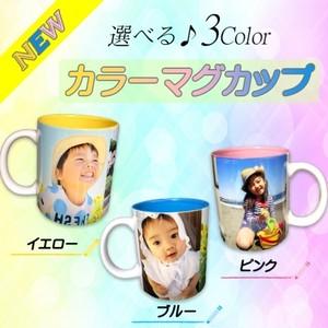 お写真画像や文字が入れられるカラーマグカップ★結婚祝い、出産祝い、誕生日プレゼントなどに★