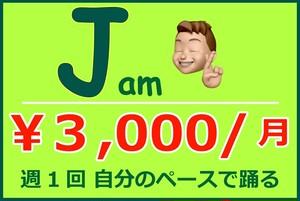 【9月期 8/31-9/10】Jam Class_自由に学ぶオンラインダンス教室 チームメイト