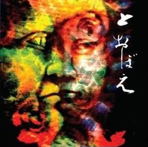 2nd. CD-R