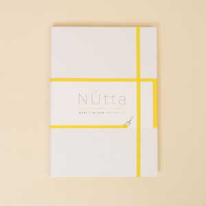 「NÚtta」 /A5サイズ/レモン