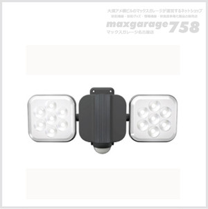 フリーアーム式LEDセンサーライト(8W LED×2灯) LED-AC2016 ムサシ