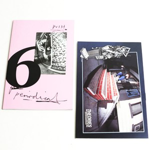 PUSH PERIODICAL #6 / MAGAZINE