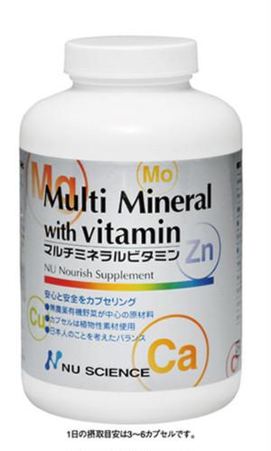 (3個)マルチミネラルビタミン