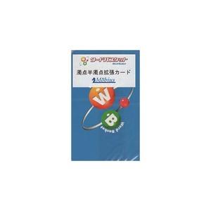 ワードバスケット 濁点半濁点拡張カード